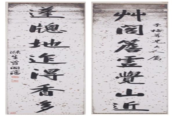 鼎承古今,有容乃大——揭秘山大青岛校区博物馆